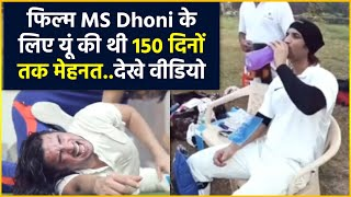 Sushant Singh Practiced 150 Days So Hard For Film Ms Dhoni,That He Won't Back Down After Trouble