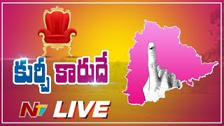 LIVE : Telangana Elections Live Updates : Telangana Results Scoreboard : TRS Vs Mahakutami - NTV  #TelanganaElections #ElectionsOnNTV #NTV  For more latest updates on the news :   ► Subscribe to NTV News Channel: http://goo.gl/75PJ6m ► Like us on Facebook: http://www.facebook.com/NtvTelugu ► Follow us on Twitter At http://www.twitter.com/ntvteluguhd ► Circle us on NTV News Channel G+: http://goo.gl/sJy2d8  Watch NTV Telugu News Channel, popular Telugu News channel which also owns India's first women's channel Vanitha TV, and India's most popular devotional channel Bhakti TV.