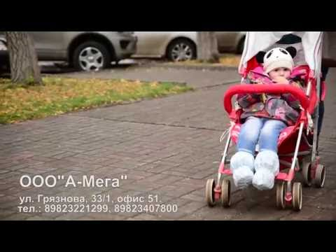 """Бахилы детские одноразовые """"Топики"""""""