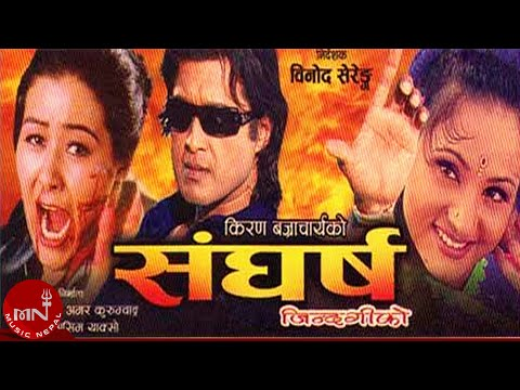 Sangharsha Jindagiko | Nepali Movie