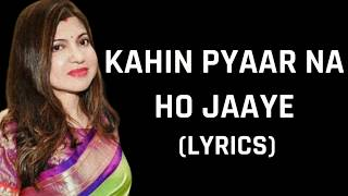 Kahin Pyaar Na Ho Jaaye (Lyrics) Alka Yagnik   - YouTube
