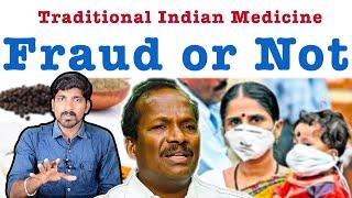 Thanigasalam vs Medicine | Traditional Indian Medicine | Tamil Pokkisham | Vicky | TP