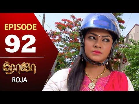 ROJA Serial   Episode 92   Priyanka   SibbuSuryan   SunTV Serial  Saregama TVShows