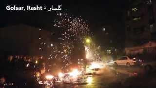 preview picture of video 'چهارشنبه سوری گلسار، رشت 1393'