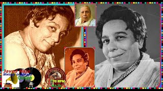 SHAMSHAD BEGUM-Film-JEEVAN NAUKA-{1952   - YouTube