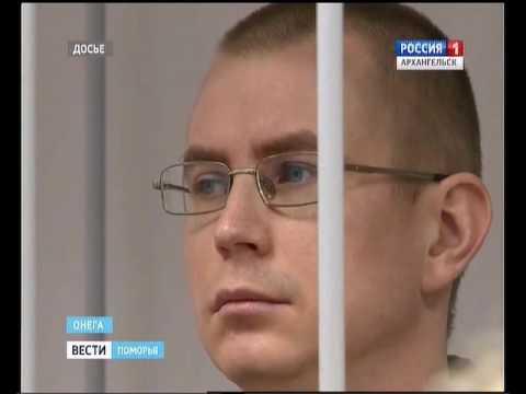 Прокуратура утвердила обвинение Александра Савкина в растрате и присвоении бюджетных денег