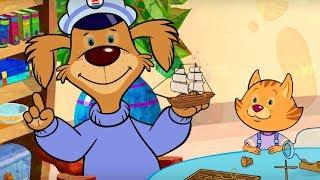 Пип и Альба - Приключения в соленой бухте –Корабль в бутылке - Обучающий мультфильм – серия 45