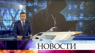 Выпуск новостей в 18:00 от 24.03.2020