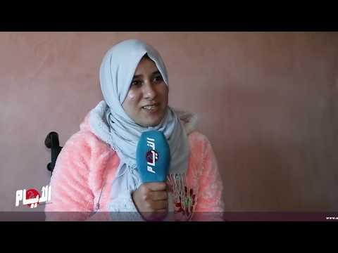العرب اليوم - شاهد: مغربية تفقد قدميها في حادث قطار وهذا ما فعله زوجها