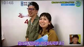 広島店が「満点ママ」にTV取材を受けました
