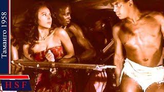 Трагедия Рабства   Taмaнго (Африканский воин узнавший власть денег) Исторические фильмы зарубежные