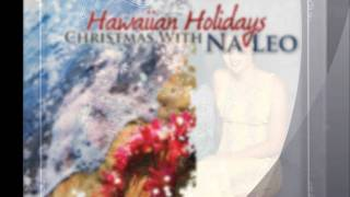 the twelve days of christmas hawaiian style by na leo - 12 Days Of Christmas Hawaiian Style