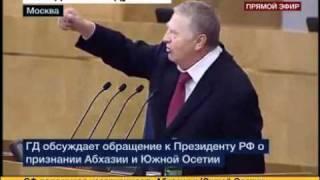 Жириновский о Грузии То что не показали по телевидению