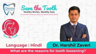 What are the reasons for tooth loosening? | Hindi | 1047 - 10