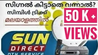 videocon d2h signal setting malayalam - TH-Clip