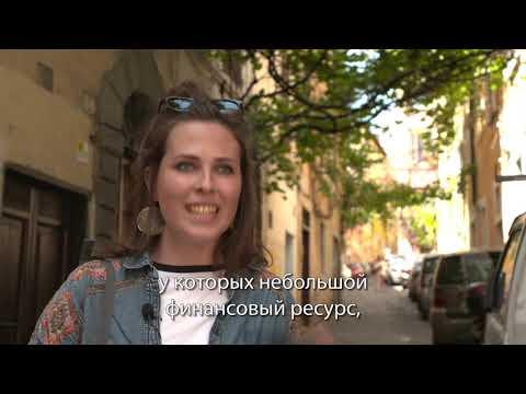 Erasmus - Аня