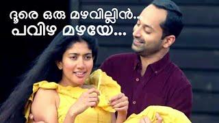 Athiran Whatsapp Status Video Song | Pavizha Mazhaye | Dhoore Oru Mazhavillin