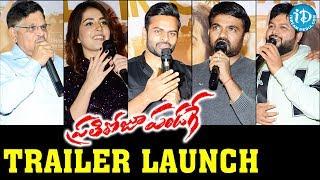 Prathi Roju Pandage Movie Trailer Launch Full Event    Sai Dharam Tej    Raashi Khanna    Maruthi