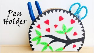 DIY- How To Make Pen Stand /pencil Holder / Desk Organiser From Cardboard?