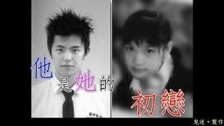 黃鴻升×楊丞琳【十年的感動】全記錄(28分鐘 完整版)