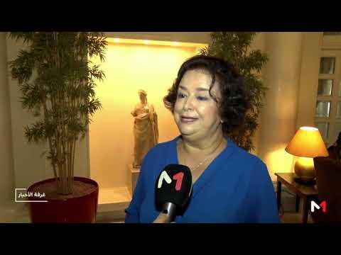 العرب اليوم - المغرب وتونس يفشلان في تحقيق أهداف الشراكة الاقتصادية بينهم