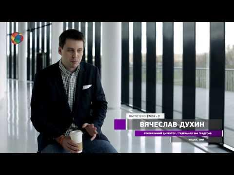 Интервью с Вячеславом Духиным, генеральным директором телеканала «360 градусов»