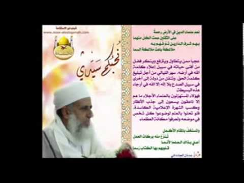 Video of Q & A about ibadhi sect