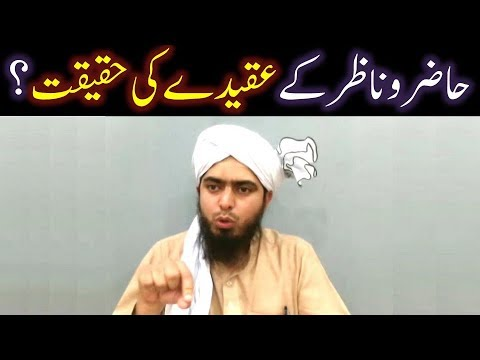 7 Masalah Hazir O Nazir Say Motalliq Firqawarana Nazriyaat Ka Tahqeeqi Jaizah 3 Ilmi Points