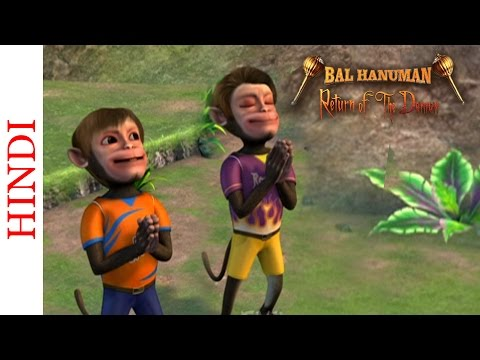 Bal Hanuman Return Of The Demon Cartoon Comedy Scene Action