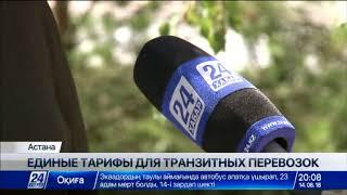 Выпуск новостей 20:00 от 14.08.2018