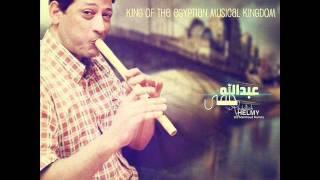 اغاني حصرية عبدالله حلمى - شروق - كولة تحميل MP3