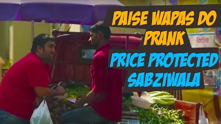 Paise Wapas Do Prank | Price Protected Sabziwala | STFU18 (Pranks In India)