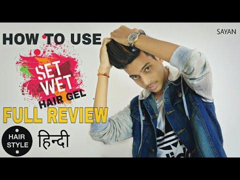 How To Use Setwet Hair Gel || 2018 Top 2 Mens Hairstyles Tutorial