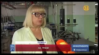 Крупнейшие швейные фабрики Шымкента вынуждены массово увольнять сотрудников