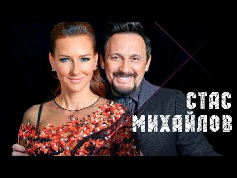 Стас Михайлов и Елена Север - Не зови, не слышу (LIVE RU TV 2017)
