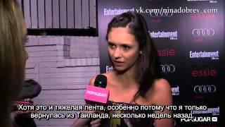 Нина Добрев и Йен Сомерхолдер, Nina Dobrev Shares Her SAG Awards Pick — Ben Affleck (русс.суб)