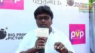 Black Pandi at Grahanam Movie Launch