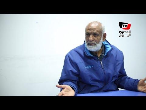 مختار مختار: مرتضي منصور بياخد قرارته كجمهور ويتراجع عنها كرئيس نادي
