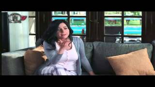 Tamer Hosny Benti Lazena تحميل MP3