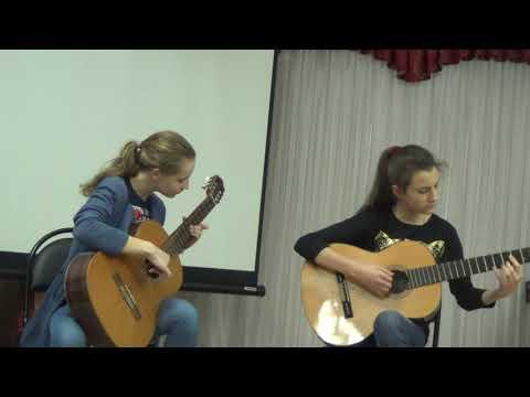 Ансамбль гитаристов Кретова Александра и Дубина Ева