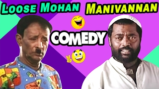 loose mohan - Free video search site - Findclip