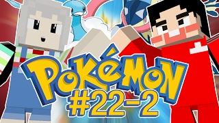 강철톤  - (포켓몬스터) - 대박간지 강철톤! 이거라면 전기관장을?! #22-2 [ 포켓몬모드 최신 1.10.2 버전 ] 마인크래프트 - Minecraft