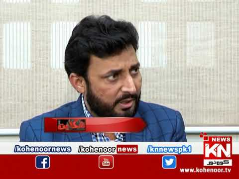 Program Shikayat 24 Jan 2021 | Live @ Kohenoor News || Kohenoor News Pakistan