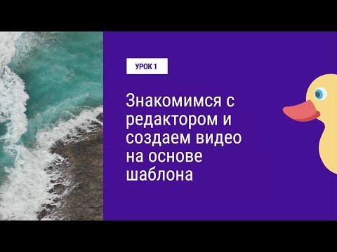 Видеообзор SUPA