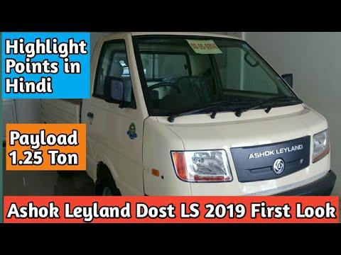 Ashok Leyland (Dost Truck) & TATA MOTORS Authorized