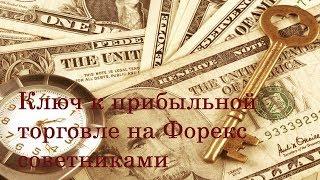 Как запустить денежный станок на форекс. 100% рабочий метод