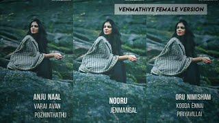 Venmathi Venmathiye 💕 Female Version WhatsApp Status 💕 Tamil 💕 Radhi Fl