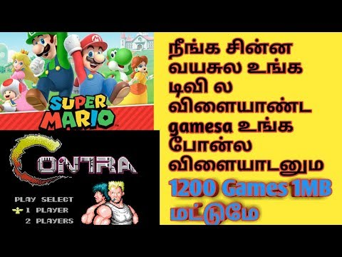 1200-games-in-1-mb-mario-and-contra-video-games