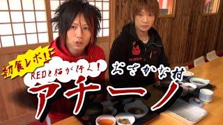 初の食レポ!大分県佐伯市蒲江おさかな村アチーノJapanesefood