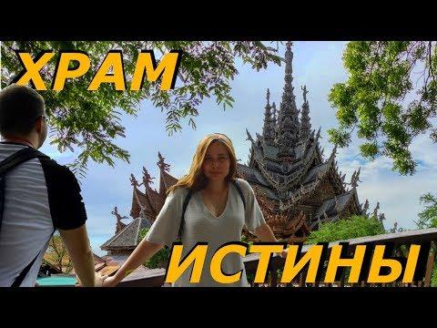 С остров московская область храм
